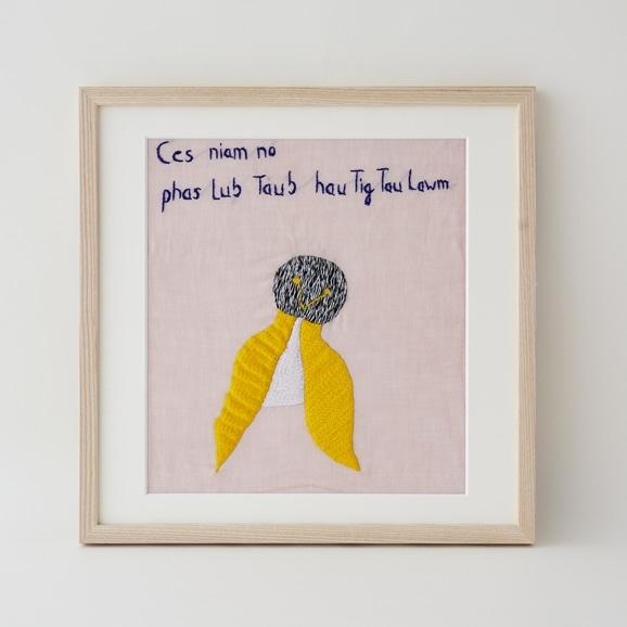 【写真】【一点物】モン族の刺繍アート「シカとフクロウ 002/12」