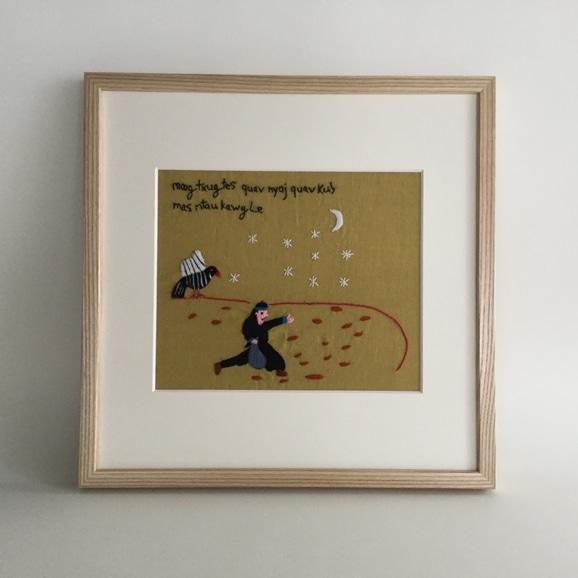 【写真】【一点物】モン族の刺繍アート「たくさん欲しがったよくばり者の話 001/13」