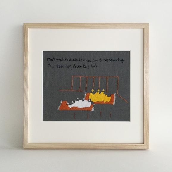 【写真】【一点物】モン族の刺繍アート「たくさん欲しがったよくばり者の話 001/14」
