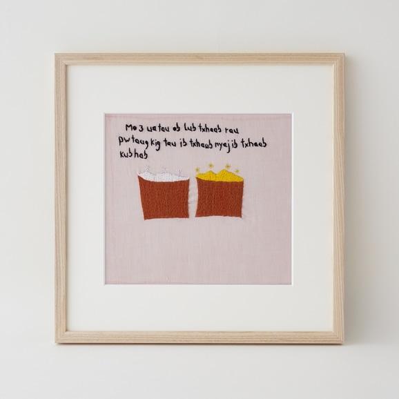 【写真】【一点物】モン族の刺繍アート「たくさん欲しがった 002/15」