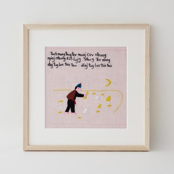 【写真】【一点物】モン族の刺繍アート「たくさん欲しがった 001/16」