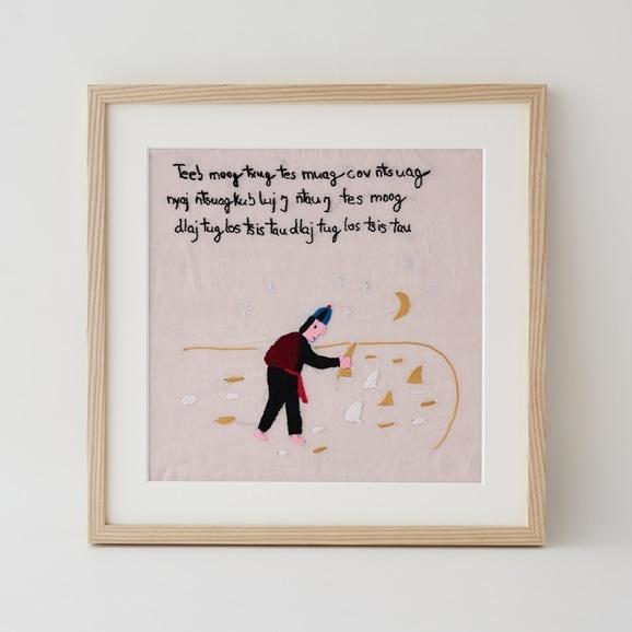 【写真】【一点物】モン族の刺繍アート「たくさん欲しがった 004/16」