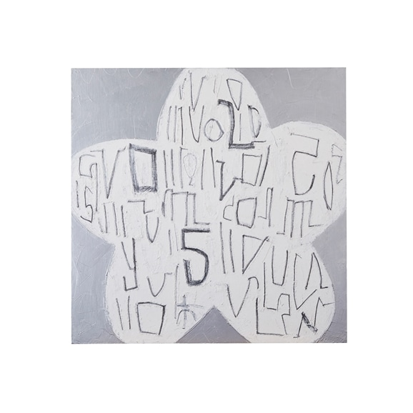 【写真】【一点物】松林誠「銀の花 03」