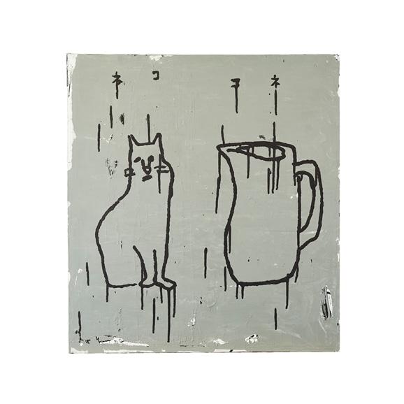 【写真】【一点物】舞木和哉 「ネココネ」