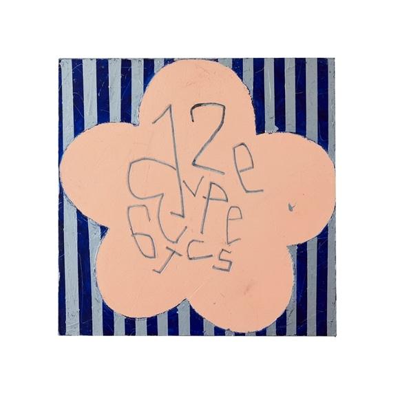 【写真】【一点物】松林誠「縞の花 02」