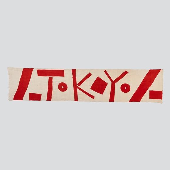 【写真】柚木沙弥郎 「TOKYO」