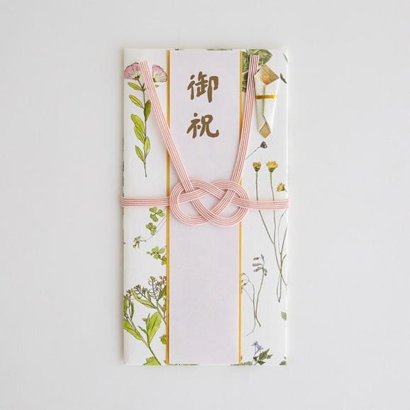 【写真】イイダ傘店 ご祝儀袋 押花