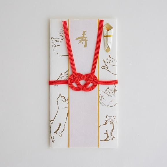 【写真】イイダ傘店 ご祝儀袋 ねこ