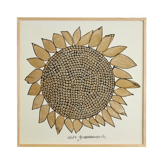 【写真】【定番品】山口一郎 「Sunflower」