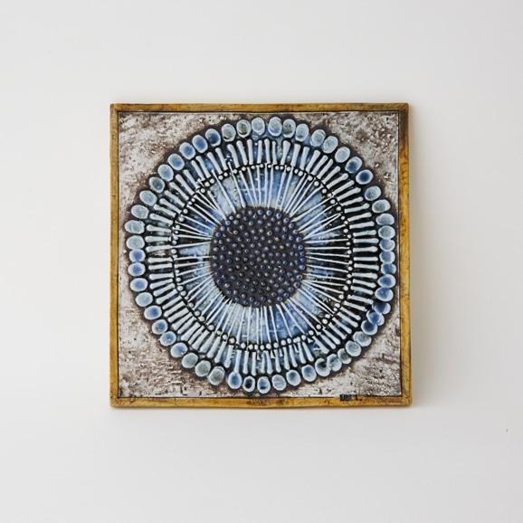 【写真】Vintage Lisa Larson Unik Sunflower