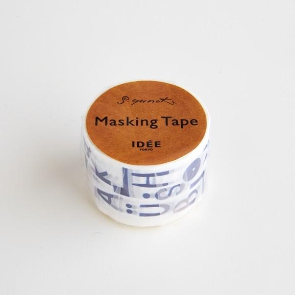 【写真】【IDEE TOKYO限定】柚木沙弥郎デザイン IDEE マスキングテープ アルファベット ブルー 30mm