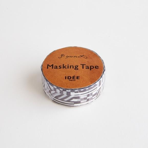 【写真】【IDEE TOKYO限定】柚木沙弥郎デザイン IDEE マスキングテープ シマウマ ブラウン 15mm