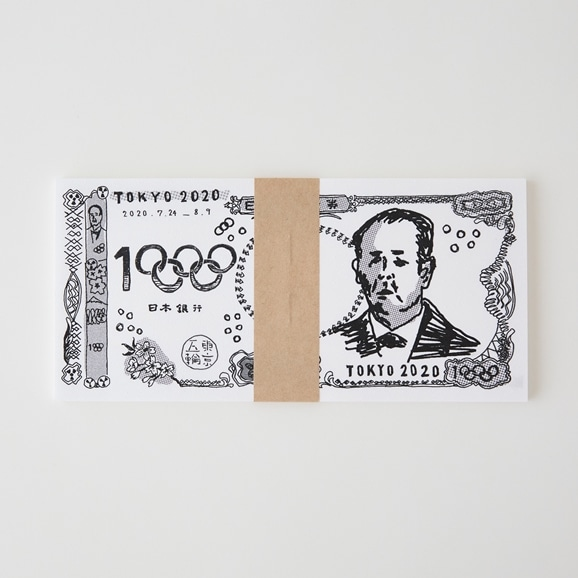 【写真】舞木和哉 「道徳とお金」