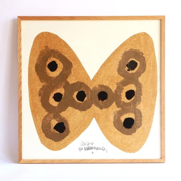 【写真】【一点物】山口一郎 「butterfly」B70705