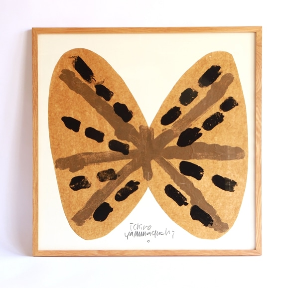 【写真】【一点物】山口一郎 「butterfly」B70708