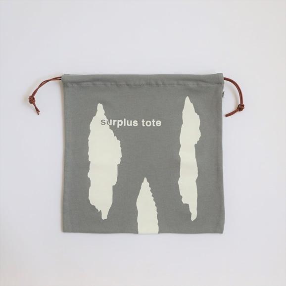 【写真】POOL surplus tote 巾着バック グレー×ホワイト