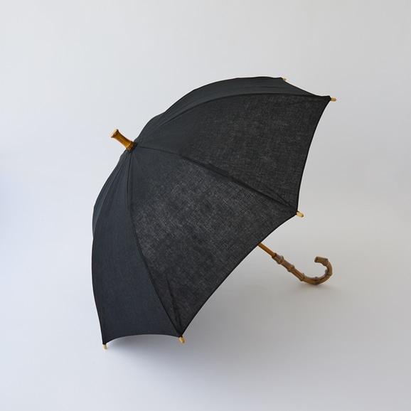 【写真】utilite 晴雨兼用長傘 ブラック