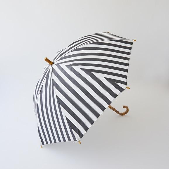 【写真】utilite 晴雨兼用長傘 ストライプ