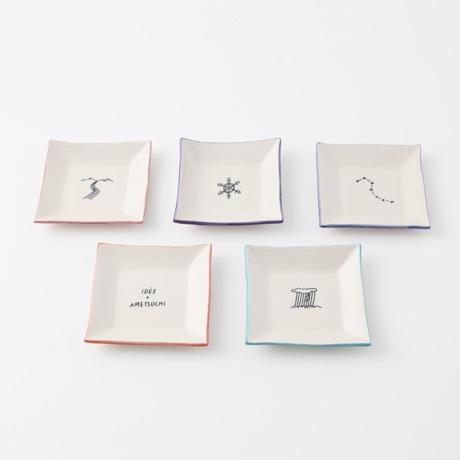 【写真】30★AMETSUCHI 小皿5枚セット 星座