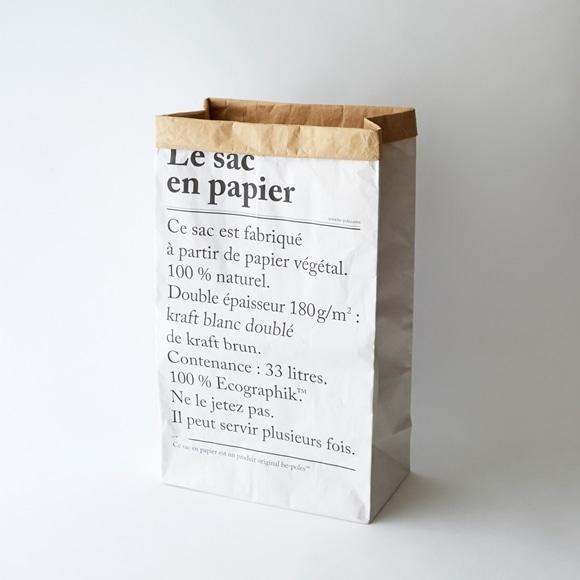 【写真】Le sac en papier M