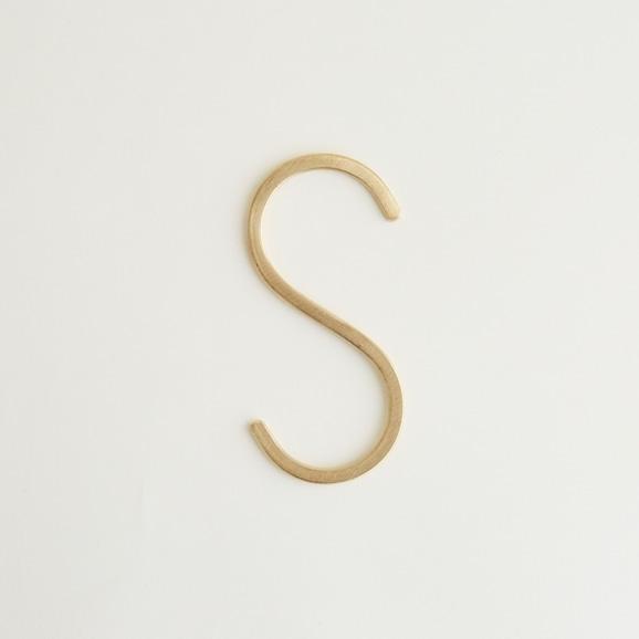 【写真】真鍮 S字フック M