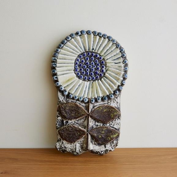 【写真】Vintage Lisa Larson Wall Plate Solros