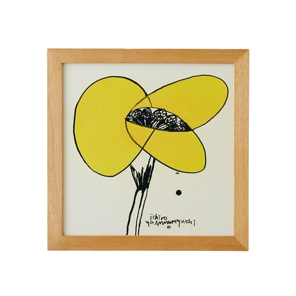 【定番品】山口一郎 「HANA yellow no.1」