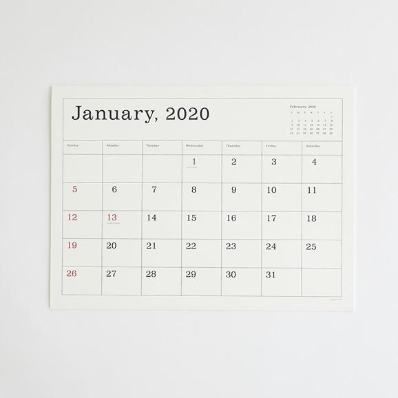 【写真】葛西薫カレンダー 2020 罫線あり