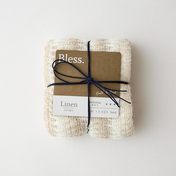 【写真】Bless ボディタオル Linen