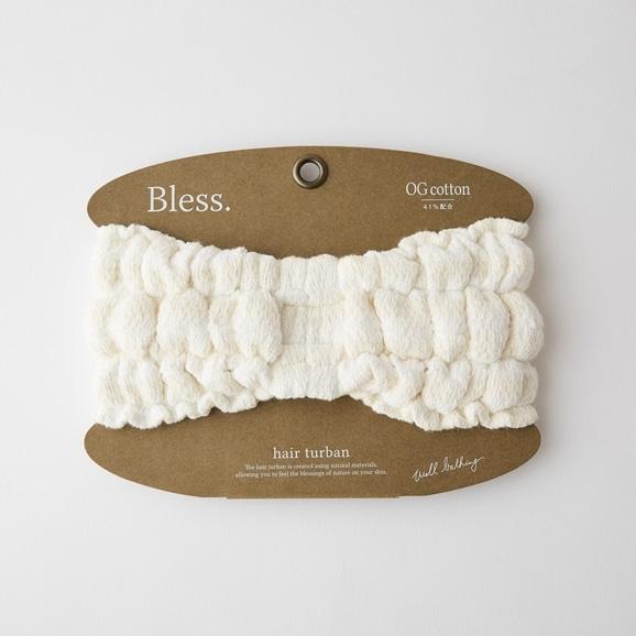 【写真】Bless ヘアターバン Organic cotton