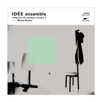 【写真】IDEE ensemble numero 3