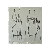 【一点物】舞木和哉 「ネココネ」
