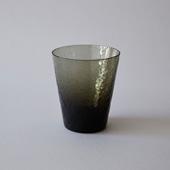 菅原工芸硝子 9オンスグラス カーボン