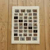 【一点物】ギャベ 61×45